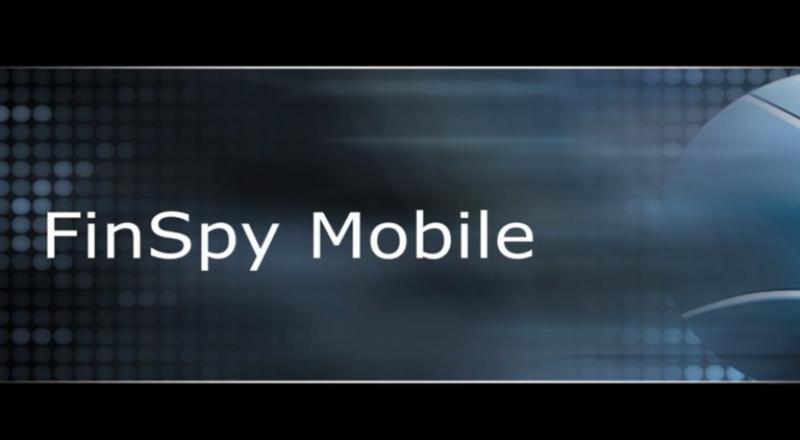 الكشف عن برمجيات خطيرة تتجسس على