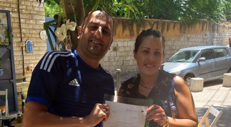 الحزب الشيوعي وجبهة الناصرة يدينان الاعتداء البوليسي على مها شحادة