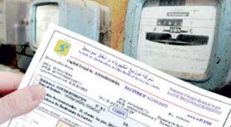 مش دافعين حملة شعبية للامتناع عن دفع فواتير الكهرباء والماء والغاز بمصر