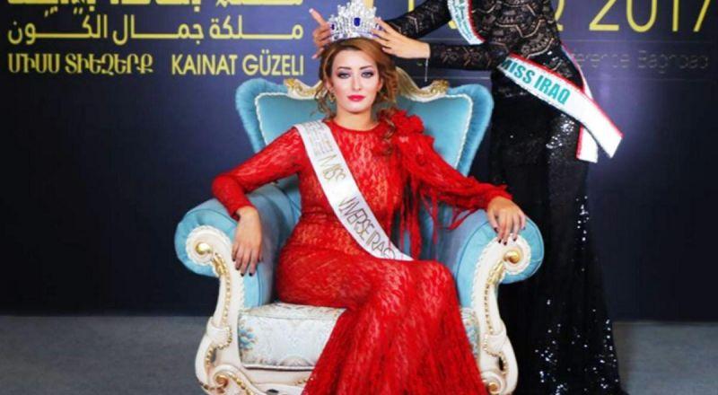 ملكة جمال العراق لـ