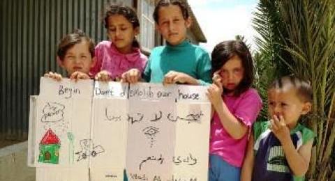 جمعية حقوق المواطن ومركز بمكوم مخططون من أجل حقوق الانسان: اهالي وادي النعم يرفضون ضمّ قريتهم لبلدة شقيب السلام