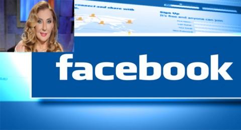 فستان «نادية الجندي» يثير أزمة عبر «فيس بوك»