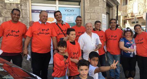 حيفا: التجمّع الوطني يوزّع نشرته الإنتخابيّة