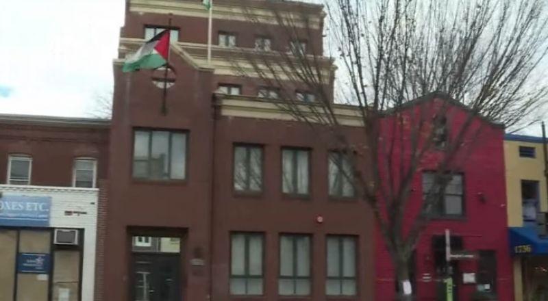 إغلاق مبنى منظمة التحرير الفلسطينية بواشنطن رسميًا