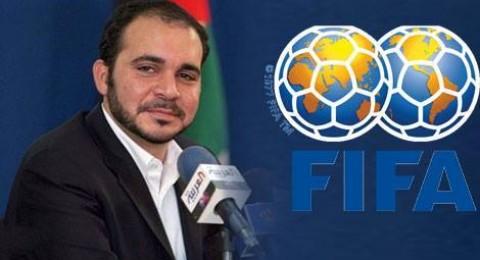 رسميا: الفيفا يقبل أوراق ترشح بلاتر والأمير علي وفيجو وفان براج للانتخابات الرئاسية
