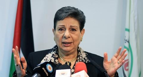 عشراوي: المرأة شريك أساسي في بناء الدولة الفلسطينية