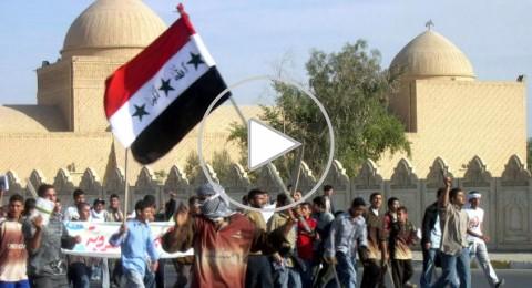 العراق: فرار عناصر داعش من تكريت وفرحة عارمة