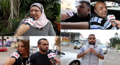 ما الذي يطلبه سكان وادي عارة من المشتركة؟ وكيف يقيّمون المشهد السياسي؟