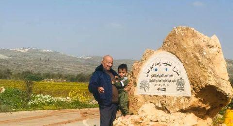 مستوطنون يحاولون اختطاف طفلين قرب ترمسعيا بعد الاعتداء على عائلتهما
