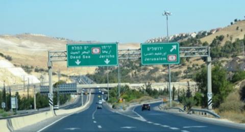 بينيت يصادق على شق طريق منفصل للفلسطينيين قرب مستوطنة معاليه ادوميم