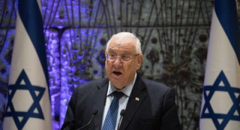 ريفلين: لا يوجد في إسرائيل انصاف مواطنين وجميع الاصوات متساوية