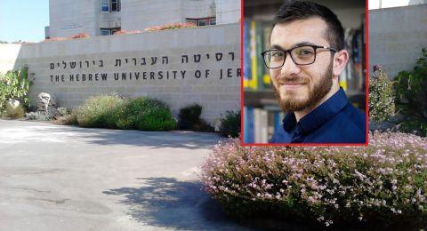 ماذا يحدث في الجامعة العبرية بالقدس؟ سيرين حامد والمحامي مهران امارة يتحدثان لـبكرا