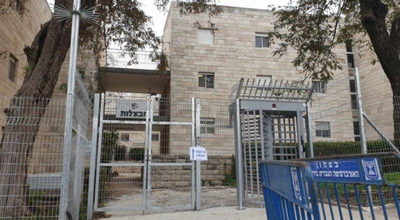الجامعة العبرية