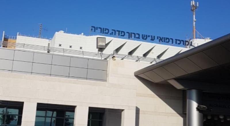 بشرى سارة: حالة سائق الحافلة من القدس تتحسن، وقد تلقى دواء جديد لعلاج الكورونا