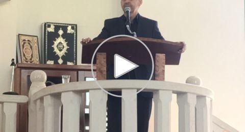 الشيخ موفق شاهين يافة الناصرة يتحدث عن الإسراء والمعراج