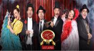 مسرح مصر 4 - الحلقة 17 - خبطة راس
