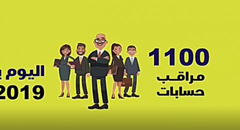إنجازات شعبنا- قصة شعب: فيديو من إنتاج حملة هاي المرة مصوتين