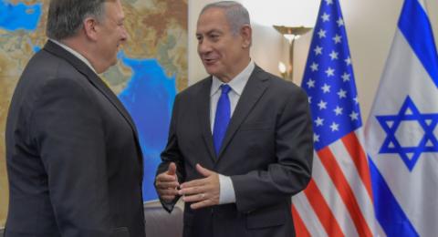 فضيحة التجسس الإسرائيلي على البيت الأبيض تتفاعل