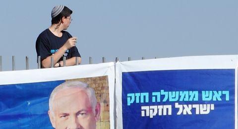 نتائج آخر استطلاعين قبل الانتخابات الاسرائيلية