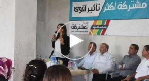 حضور مبارك في اجتماع انتخابي واسع في الشهد للمشتركة