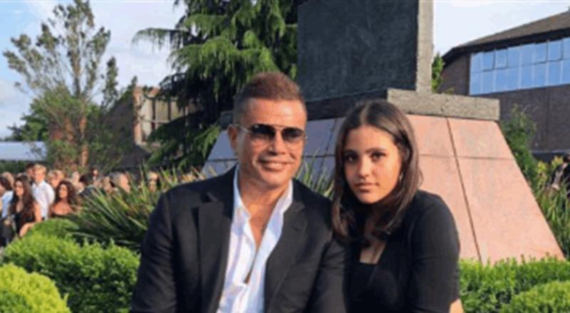 ابنة عمرو دياب تتعرض لهجوم عنيف: ملابس مثيرة وحركات غريبة.. تجاوزت الخطوط الحمر؟!