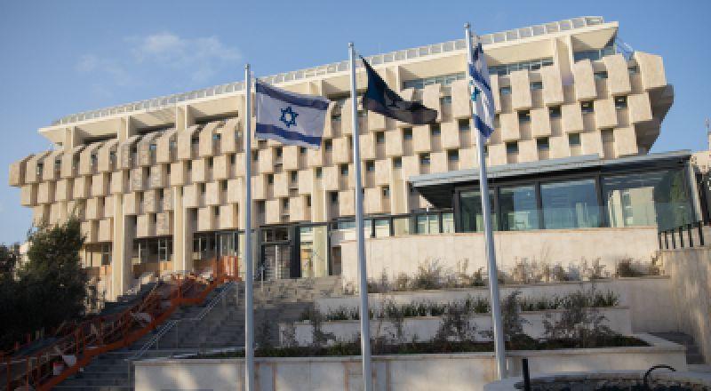 بنك إسرائيل يدعو الجمهور مرّة أخرى لفحص حسابات البنك الخاملة وحسابات المتوفين عبر موقع
