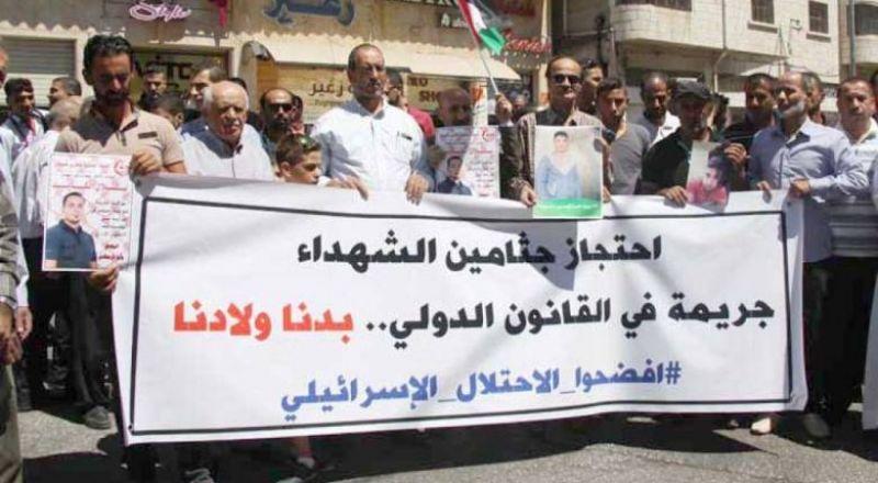 العليا الاسرائيلية تعطي صلاحيات باحتجاز جثامين الشهداء