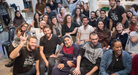 """عقد من التغيير الاجتماعي والمُبادرة -برنامج القيادة المجتمعية """"سفراء روتشيلد"""" يحتفل بعقد لتأسيسه!"""