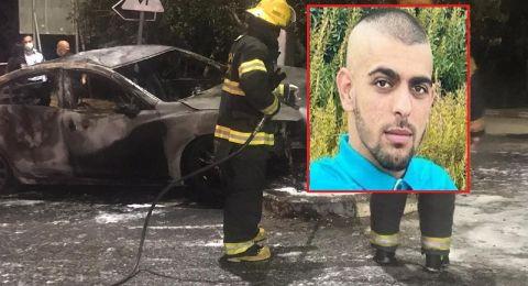 ضحية حادث أمس في حيفا: محمد ناصر حلف