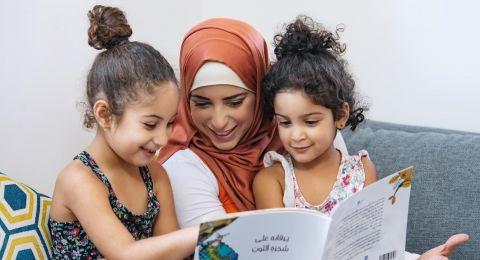 مئات آلاف الكتب هديّة للأطفال