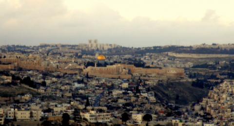 إسرائيل تسعى لتعزيز الاستيطان في القدس قبل ولاية بايدن