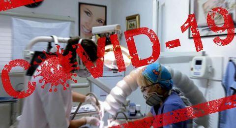منظمة الصحة:  إصابات كورونا في الولايات المتحدة ستتخطى الـ10 ملايين قريبا