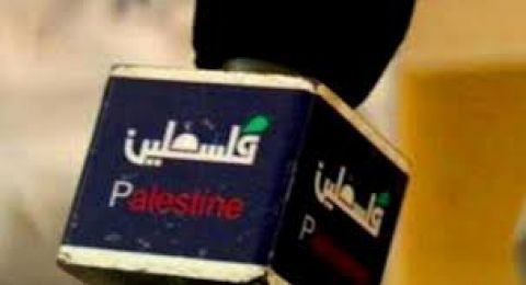 تجديد اغلاق مكتب تلفزيون فلسطين في القدس لمدة ٦ شهور جديدة