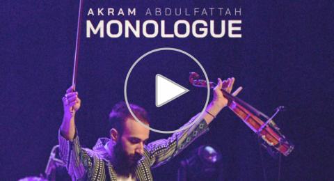 الموسيقي وعازف الكمان أكرم عبد الفتاح يطلق إسطونته الموسيقية