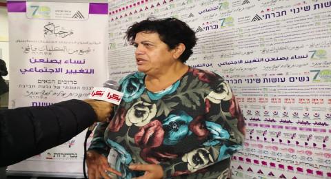 نبيلة اسبنيولي: المرأة الفلسطينية فعالة في كل المجالات... نأمل ازدياد عدد النساء العربيات في الكنيست الـ23