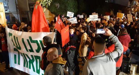 مظاهرة حاشدة في القدس تنديدًا باستمرار التنكيل بأهالي العيساوية