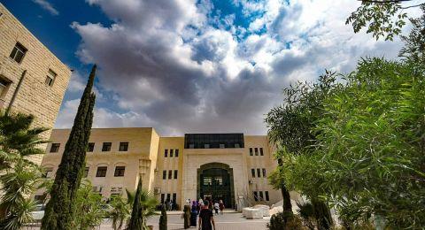 خريجو الصيدلة بجامعة القدس يحققون نجاحاً كاملاً في امتحان مزاولة المهنة الإسرائيلي