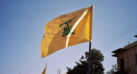 حزب الله يستنكر
