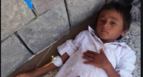 اليمن: وفاة ألف طفل يومياً بسبب