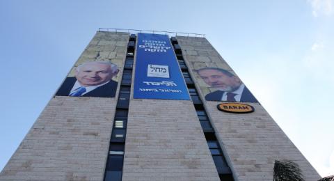خلافات بين حزبي نتنياهو وغانتس على موعد الانتخابات الثالثة