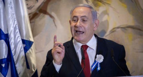 القضاء الإسرائيلي لا يرى جدوى من سيناريو العفو عن نتنياهو