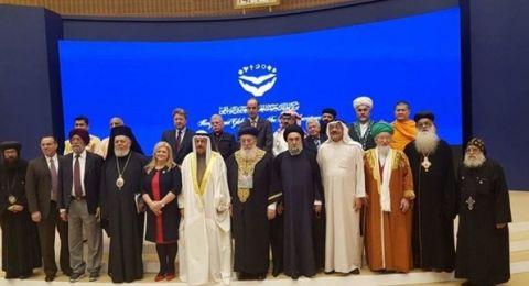 الحاخام الاسرائيلي موشيه عمار في البحرين