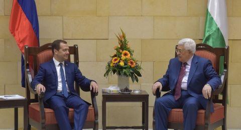 الاعتراف بفلسطين على طاولة الاتحاد الأوروبي