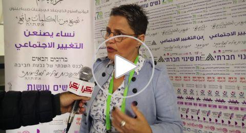 سمر سمارة: اكثر ما يشغلنا هو قتل النساء... الشرطة متهمة