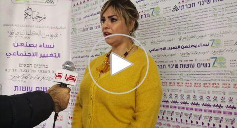 هيفاء اسدي: المجتمع ذكوري والعادات أعاقت تقدم المرأة وتطورها