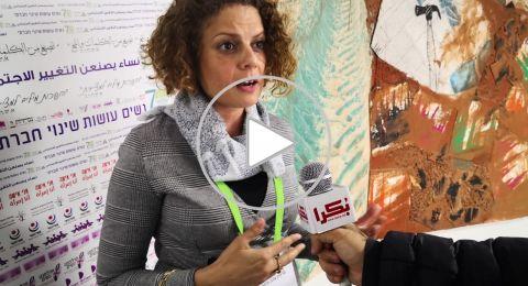 بروين عزب - محاميد: التشبيك بين النساء مهم للاستفادة وتبادل المواضيع