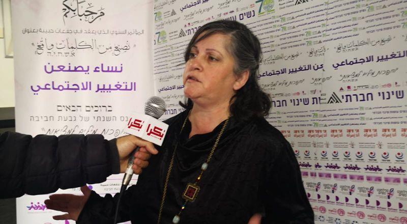 نائلة عوّاد لـبكرا: الاحتلال أساس العنف والتمييز ضدنا كنساء في البلاد