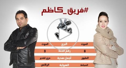 أحمد حسين وناديا خالص متنافسان يبقيان في The Voice