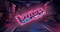 The voice kids 3 - الحلقة 6