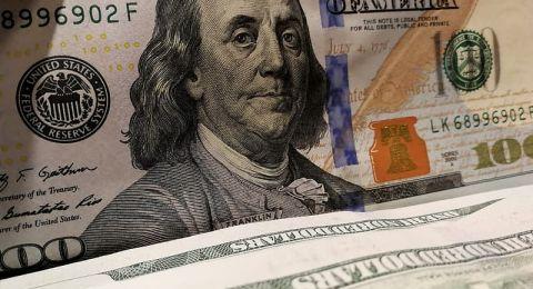 ارتفاع طفيف على اسعار صرف العملات